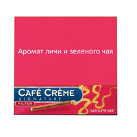 Сигариллы Cafe Creme Filter Indochine